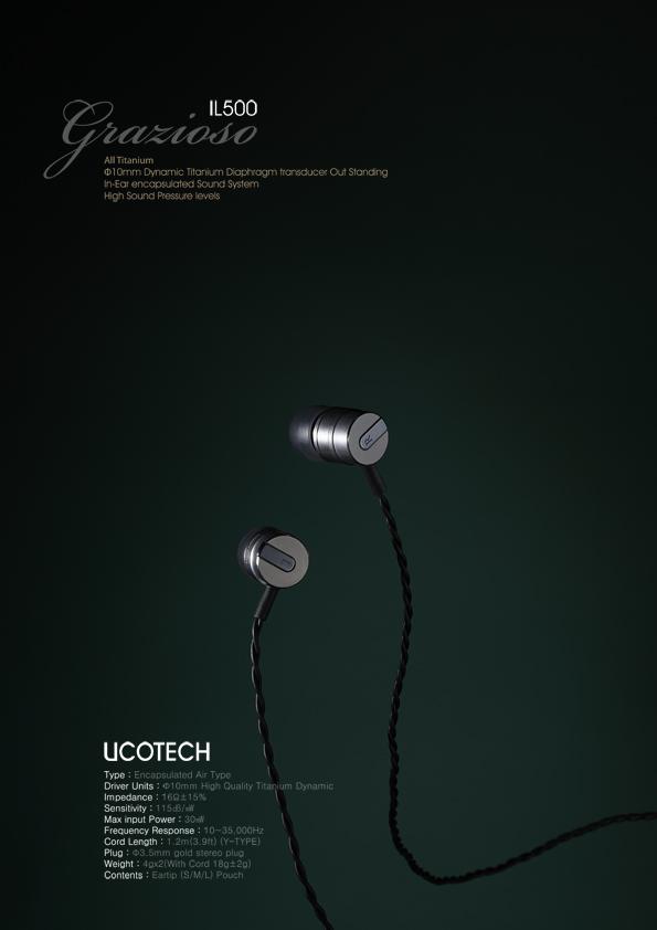 チタン振動板 カナル型イヤフォン UCOTECH IL500grazioso
