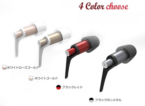カナル型イヤフォン:X10Dynamic:EXS