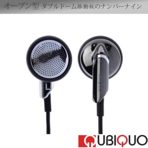 UBIQUO UBQ-ES903