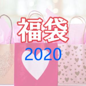 zionote福袋2020イヤフォン松竹梅