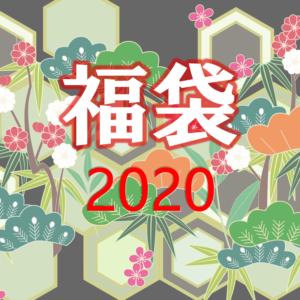 zionote福袋2020オーディオ