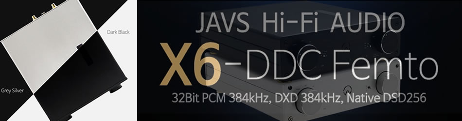 X6-DDC-femtoとその先