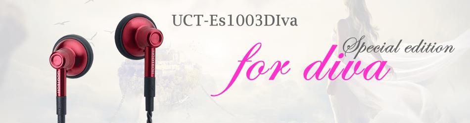 女性ボーカル特化型イヤフォン UCOTECH ES1003Diva