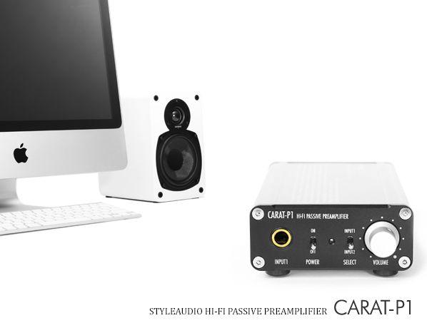 ハイファイパッシブプリアンプ Styleaudio CARAT-P1