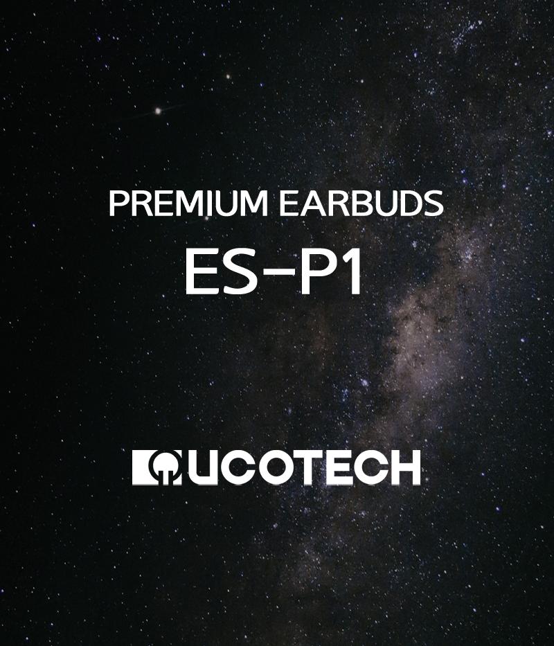 オープン型イヤフォンプレミアムモデル UCOTECH ES-P1