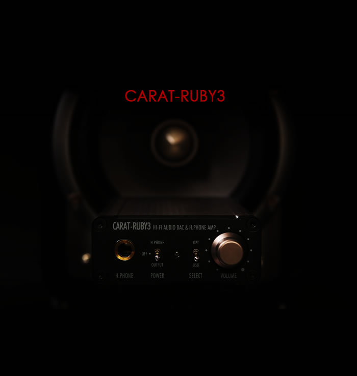 Styleaudio CARAT-RUBY3