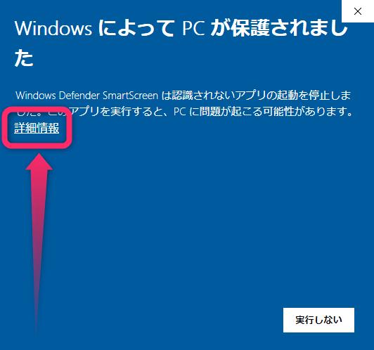 foobar2000 v1.4.8