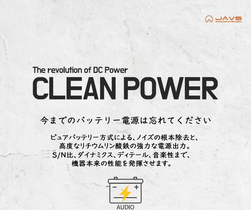 JAVSClean-Power