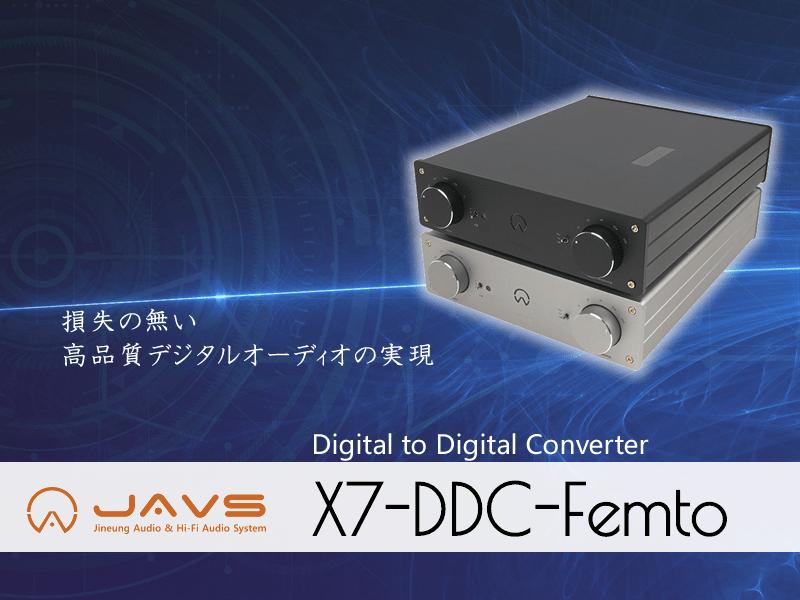 JAVSX7-DDC-Femto