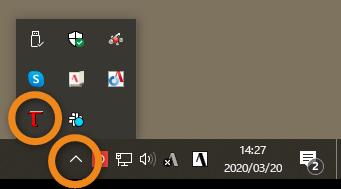 手軽なUSBサウンド・高音質なUSBオーディオ(Styleaudio Windowsドライバー v4.82) 1