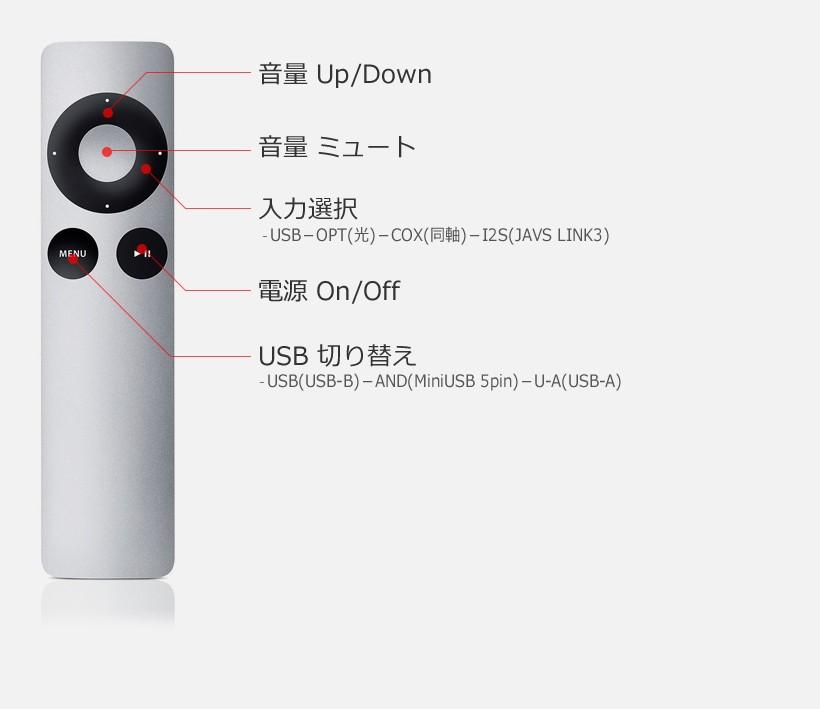 ヘッドフォンアンプ搭載フェムトクロックDAコンバーター JAVS X5-DAC-Femto 7