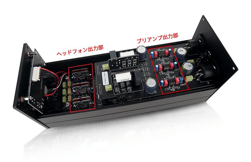 JAVS-X5-HPA-h-OPAMPchange